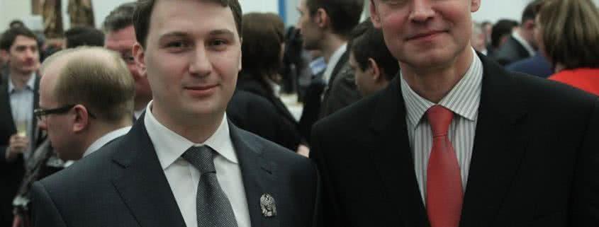 Работы лаборатории металлургической экспертизы высоко оценены в Кремле