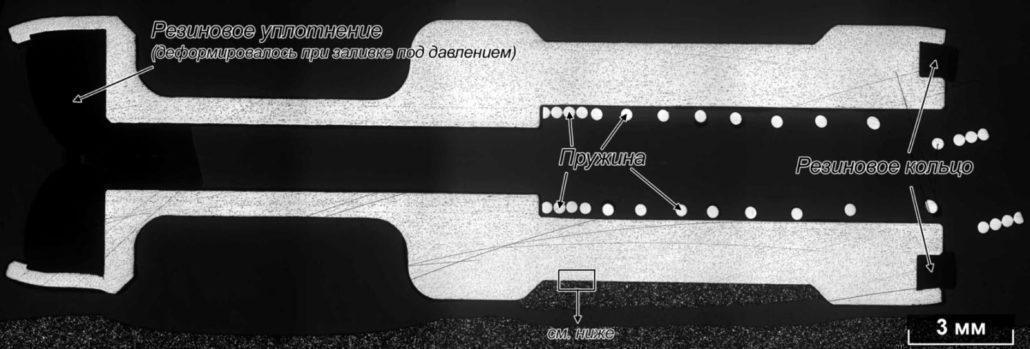 Панорамное изображение продольного сечения части «поршень»