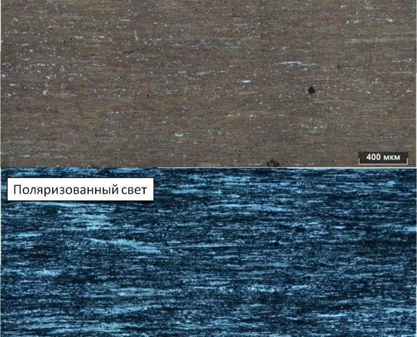 Применение поляризованного света для выявления бейнита реечной морфологии
